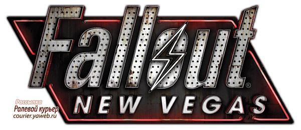 Одна из самых ожидаемых игр осени 2010 года Fallout: New Vegas уже появилась на прилавках магазинов за океаном